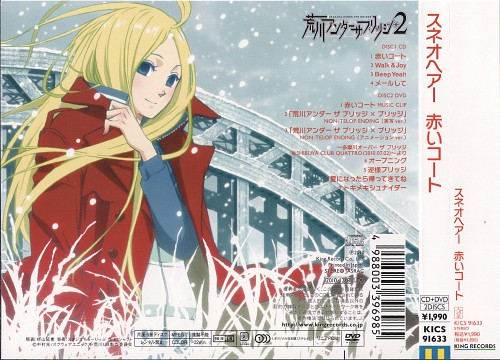 Hikaru Nakamura, Shaft (Studio), Arakawa Under the Bridge, Nino (Arakawa Under The Bridge), Album Cover