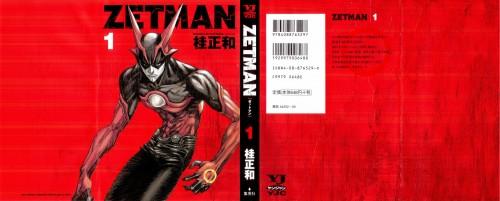 Zetman, Manga Cover