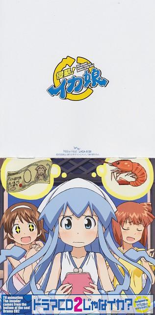 Masahiro Anbe, Shinryaku! Ika Musume, Sanae Nagatsuki, Ika Musume (Character), Eiko Aizawa