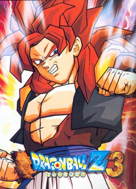 Akira Toriyama, Toei Animation, Dragon Ball, Ultimate Super Gogeta