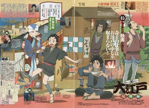 BONES, Ayakashi Ayashi, Hozaburo Ogasawara, Yukiatsu Ryuudou, Abi (Ayakashi Ayashi)