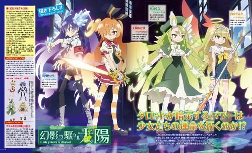 Genei wo Kakeru Taiyou, Ginka Shirokane, Luna Tsukuyomi, Seira Hoshikawa, Akari Taiyou
