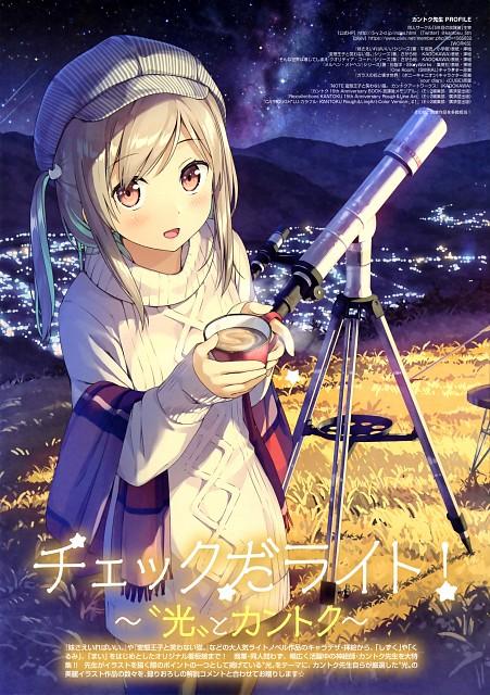 Kantoku, Etsu Magazine