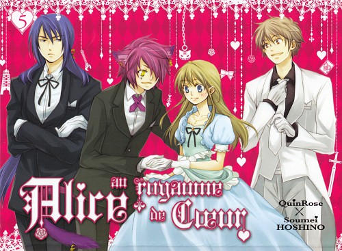 Soumei Hoshino, QuinRose, Heart no Kuni no Alice, Ace (Heart no Kuni no Alice), Julius Monrey