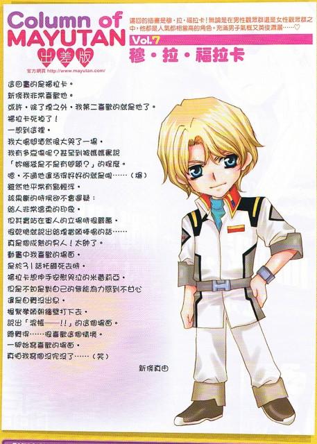 Mayu Shinjo, Mobile Suit Gundam SEED, Mu La Flaga