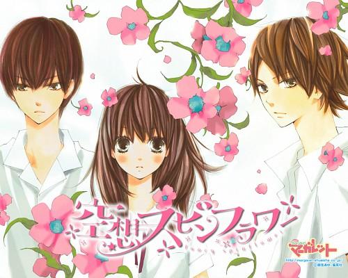 Ayu Fujimiya, Kuusou Spin Flower, Official Wallpaper