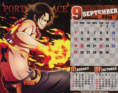 Eiichiro Oda, Toei Animation, One Piece, One Piece Body Calendar 2016, Portgas D. Ace