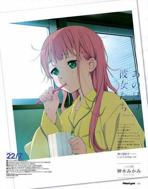 Yukiko Horiguchi, 22/7, Mikami Kamiki, Newtype Magazine, Magazine Page