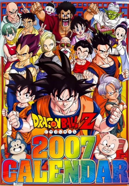 Akira Toriyama, Toei Animation, Dragon Ball, Tenshinhan, Son Gohan