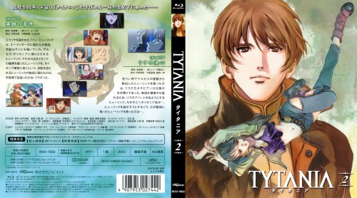 Artland, Tytania, Lydia Tytania, Fan Hulic, DVD Cover