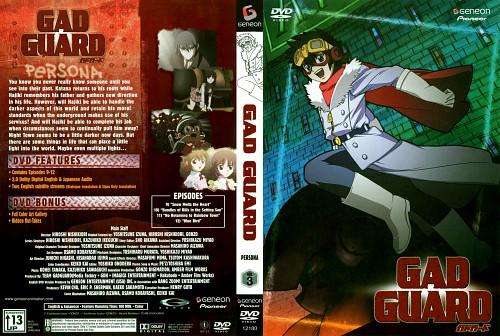 Gonzo, GAD Guard, Katana (Gad Gaurd), Hajiki Sanada, DVD Cover