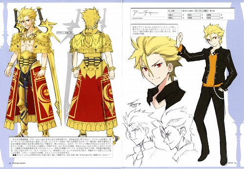 TYPE-MOON, Fate/Prototype, Gilgamesh (Fate/stay night), Character Sheet