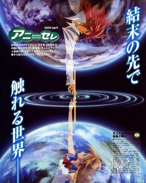 Kyoto Animation, Munto, Yumemi Hidaka, Munto (Character), Comptiq