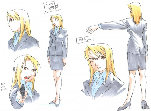Hiromu Arakawa, Fullmetal Alchemist, Riza Hawkeye