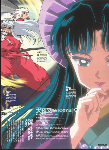 Rumiko Takahashi, Inuyasha, Kaguya, Inuyasha (Character), Newtype Magazine