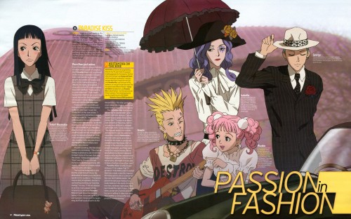 Ai Yazawa, Madhouse, Paradise Kiss, Isabella, Yukari Hayasaka