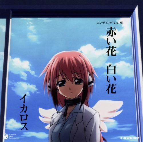 Suu Minazuki, Sora no Otoshimono, Ikaros
