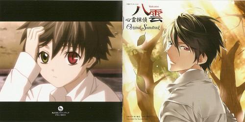 Suzuka Oda, Psychic Detective Yakumo, Yakumo Saitou, Album Cover