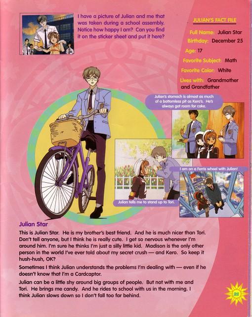 CLAMP, Madhouse, Cardcaptor Sakura, Yukito Tsukishiro