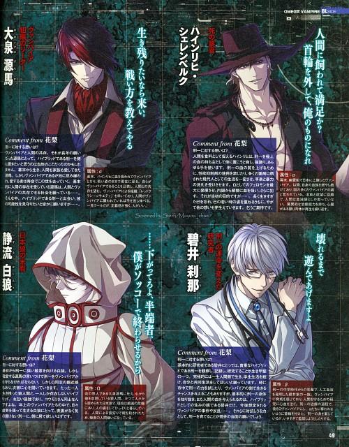Ranpumi, Karin Entertainment, Omega Vampire, Setsuna Aoi, Genma Ohizumi