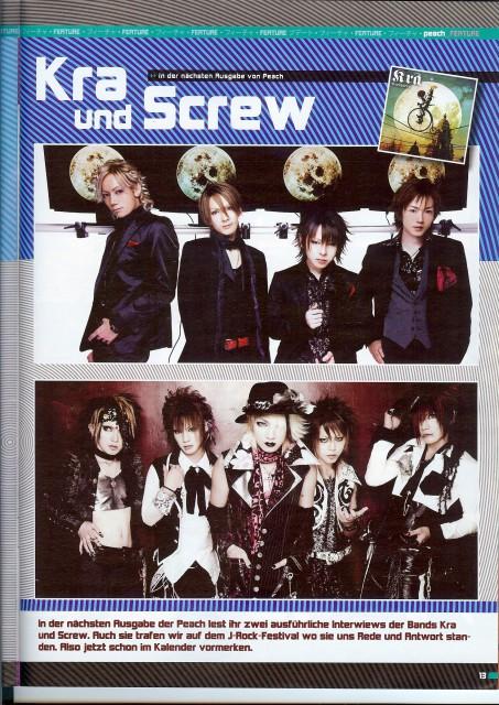Mai (J-Pop Idol), ScReW, Yuhra, Kra, Yasuno (J-Pop Idol)