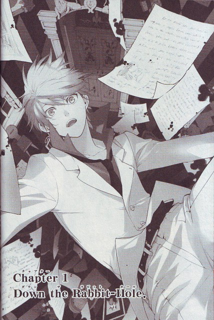 Ikumi Katagiri, Are You Alice, Alice (Are You Alice), Chapter Cover