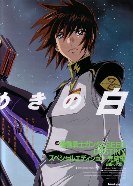Sunrise (Studio), Mobile Suit Gundam SEED Destiny, Kira Yamato, Newtype Magazine
