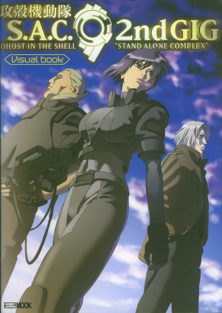 Masamune Shirow, Ghost in the Shell, Batou, Motoko Kusanagi, Hideo Kuze