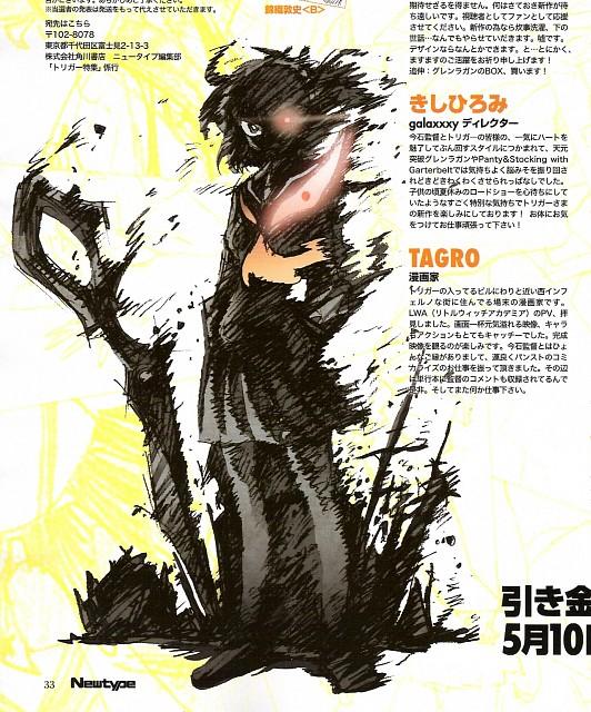 Trigger (Studio), Kill la Kill, Senketsu, Ryuuko Matoi, Newtype Magazine