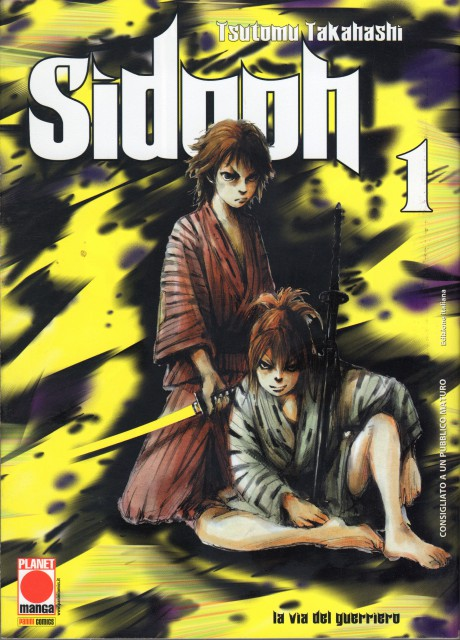 Tsutomu Takahashi, Sidooh, Gentarou Yukimura, Shoutarou Yukimura, Manga Cover