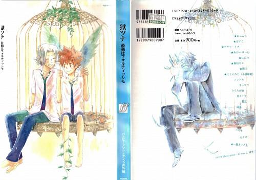 Katekyo Hitman Reborn!, Tsunayoshi Sawada, Hayato Gokudera, Doujinshi Cover, Doujinshi