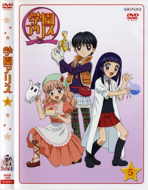 Tachibana Higuchi, Group TAC, Gakuen Alice, Hotaru Imai, Anna Umenomiya