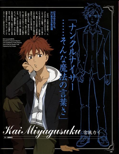 Production I.G, Blood+, Kai Miyagusuku