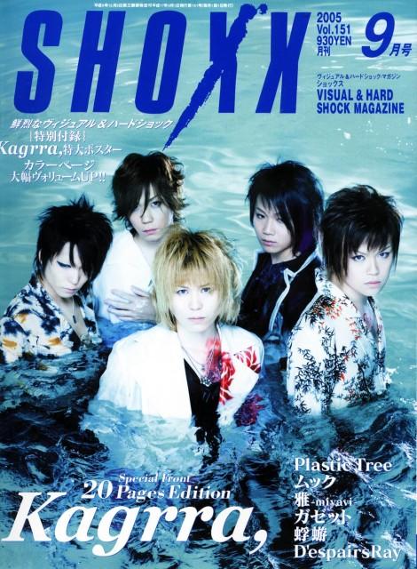Akiya, Izumi (J-Pop Idol), Shin (J-Pop Idol), Isshi, Nao (J-Pop Idol)
