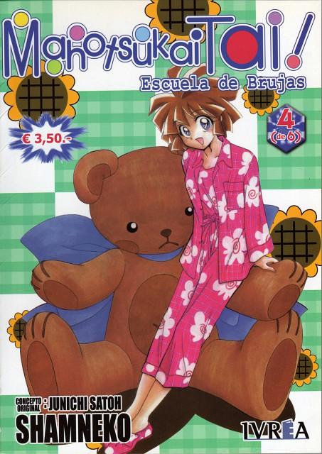 Shamneko, Madhouse, Mahou Tsukai Tai!, Manga Cover