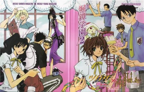 CLAMP, Shiritsu Horitsuba Gakuen, Kurogane, Yuuko Ichihara, Mokona