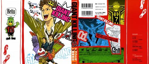 Tsujitomo, Giant Killing, Takeshi Tatsumi, Kousei Gotou, Manga Cover