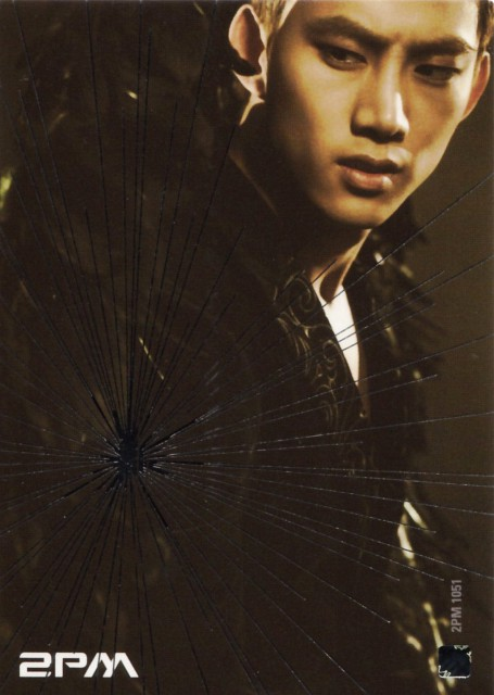 Taecyeon, 2PM