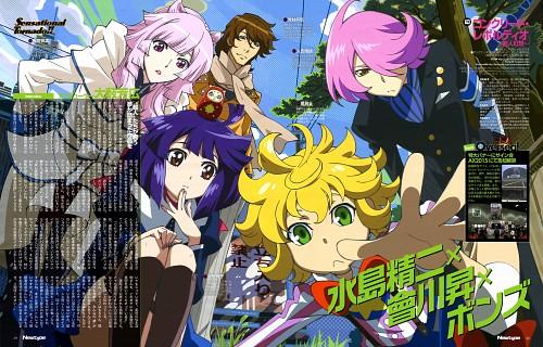 Yoshiyuki Itou, BONES, Concrete Revolutio: Choujin Gensou, Hyouma Yoshimura, Fuurouta