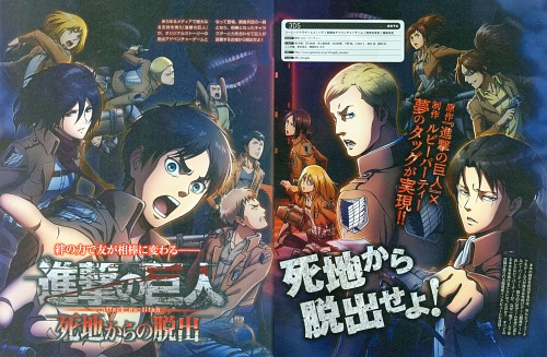 Production I.G, Shingeki no Kyojin, Mikasa Ackerman, Sasha Blouse, Jean Kirschstein