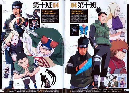 Studio Pierrot, Naruto, Naruto Juunen Hyakunin, Shikamaru Nara, Chouji Akimichi
