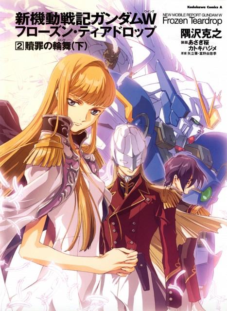 Sakura Asagi, Sunrise (Studio), Mobile Suit Gundam Wing, Lucrezia Noin, Zechs Merquise