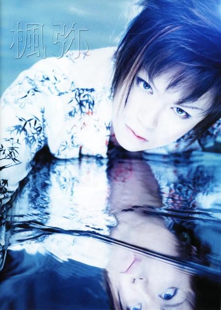 Akiya