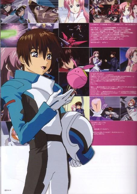 Sunrise (Studio), Mobile Suit Gundam SEED, Kira Yamato, Haro