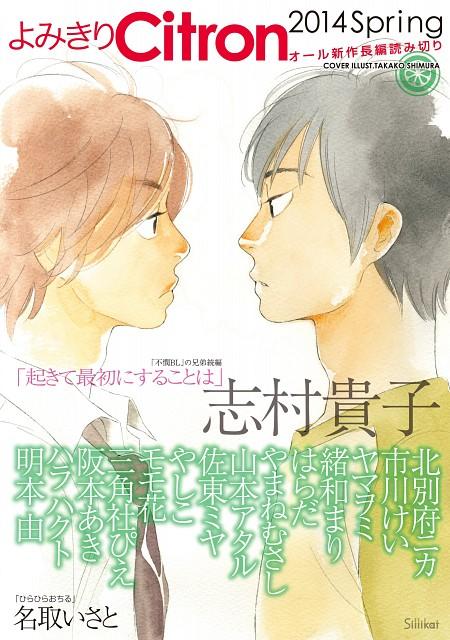 Takako Shimura, Magazine Covers