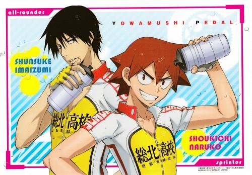 Wataru Watanabe, TMS Entertainment, Yowamushi Pedal, Shoukichi Naruko, Shunsuke Imaizumi