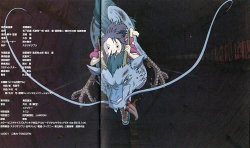 Hayao Miyazaki, Studio Ghibli, Studio Hibari, Spirited Away, Haku (Spirited Away)