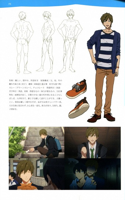 Kyoto Animation, Free!, Free! TV Animation Guide Book, Makoto Tachibana, Character Sheet
