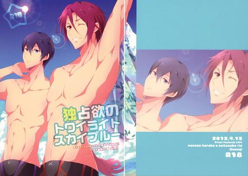 Free!, Rin Matsuoka, Haruka Nanase (Free!), Doujinshi, Doujinshi Cover
