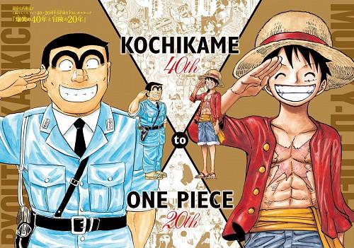 Osamu Akimoto, Eiichiro Oda, Toei Animation, One Piece, Kochikame